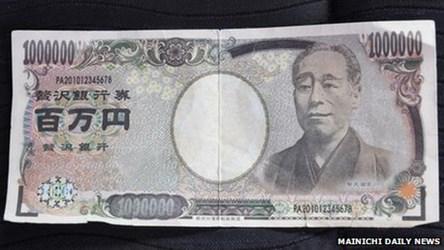 FAKE MILLION YEN BANKNOTE FOOLS CLERKS IN JAPAN