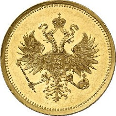 BALDWIN'S TO SELL LINDEN RUSSIAN COINS AND MEDALS