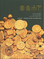 BOOK REVIEW: IN GOLD WE TREASURE