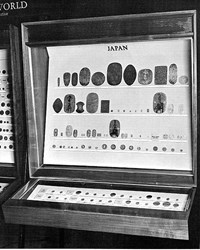 HISTORY OF THE NATIONAL NUMISMATIC COLLECTION