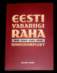 NEW BOOK: ESTONIAN COINS AND BANKNOTES