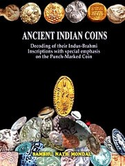 NEW BOOK: ANCIENT INDIAN COINS
