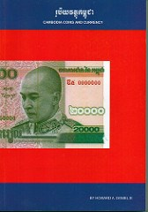 NEW BOOK: CAMBODIA COINS AND CURRENCY