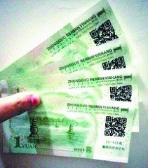 CHINESE BANKNOTES STAMPED WITH FIREWALL-DEFECTING CODES