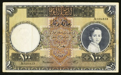 HERITAGE TO SELL RUTH HILL BANKNOTES