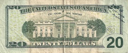 MORE CHOPMARKS ON MODERN U.S. PAPER MONEY