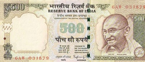 BANK OF INDIA NOTES NOT IN ERROR