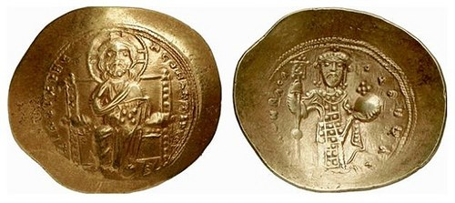 WHY ARE BYZANTINE COINS CUP-SHAPED?
