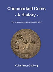 NEW BOOK: CHOPMARKED COINS - A HISTORY