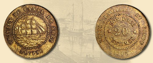 1865 EGYPTIAN SUEZ CANAL WORKERS TOKEN