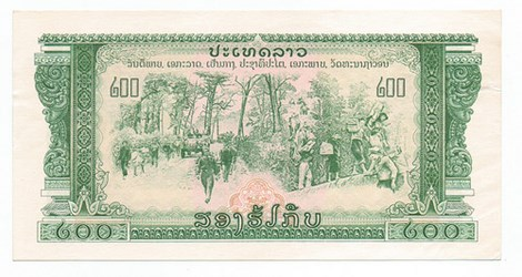 HOWARD DANIEL ON LAO COINS AND BANKNOTES