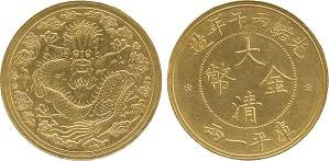 BALDWIN'S HONG KONG COIN AUCTION 57