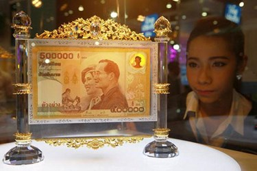 BANK OF THAILAND 500,000-BAHT COMMEMORATIVE