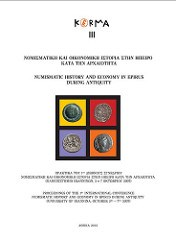 NEW BOOK: NUMISMATIC HISTORY AND ECONOMY IN EPIRUS