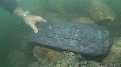 HAS 'CAPT. KIDD'S TREASURE' BEEN FOUND?