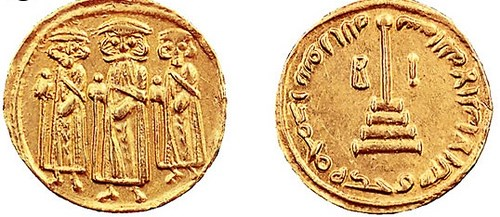 COINS OF TWO REALMS: THE ARAB COIN SYSTEM