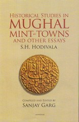 NEW BOOK: MUGHAL MINT TOWNS AND OTHER ESSAYS