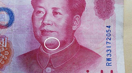 MAO CHIN MARK MAKES A VALUABLE ERROR BANKNOTE