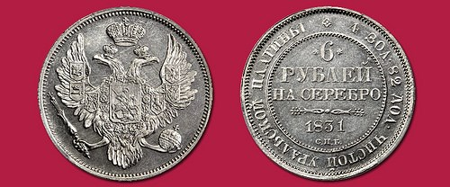 1831 RUSSIAN PLATINUM 6 RUBLE OVERDATE