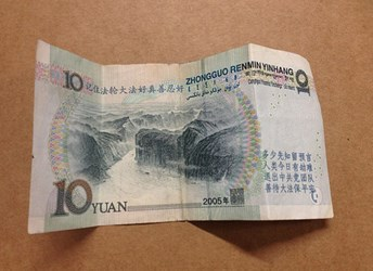 FALUN GONG OVERSTAMPED NOTES CIRCULATING IN CHINA