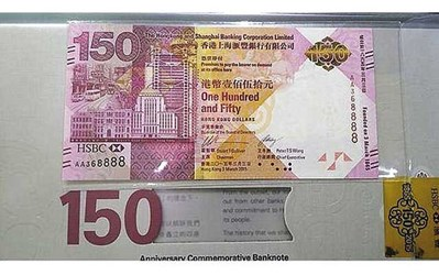 COUNTERFEITER TARGETS HONG KONG FANCY SERIAL NUMBERS