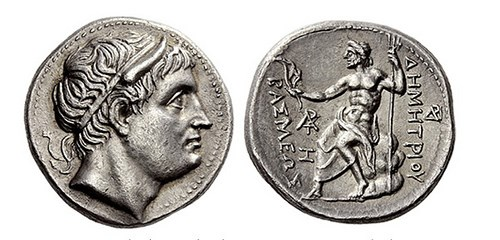 NUMISMATIC MISCELLANY: JULY 12, 2015