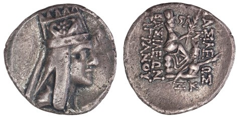 THE COMMAGENIAN COINAGE MITHRADATES