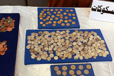 COINS RECOVERED IN RAID ON ISIS