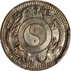 STACK'S BOWERS AND PONTERIO HONG KONG COIN SALE