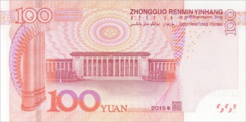 CHINA TO ISSUE NEW, MORE SECURE 100 YUAN NOTES