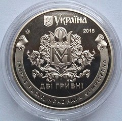 SOME RECENT COIN DESIGNS: SEPTEMBER 20, 2015