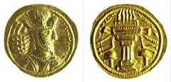 PRINCETON ACQUIRES SCHAAF SASANIAN COINS