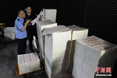 MAJOR COUNTERFEIT BUST IN CHINA