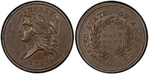 POGUE PART III COIN IMAGES AVAILABLE