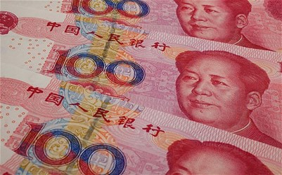 CHINA'S NEW 100-YUAN BANKNOTE