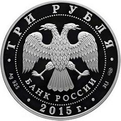 RUSSIAN COIN ON U.N. CONVENTION AGAINST CORRUPTION