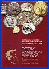 NEW BOOK: GREEK COINS