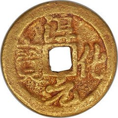 THE CHUN HUA GOLD CASH INGOT