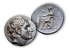 THE COINAGE OF PERGAMON