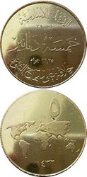 ISLAMIC STATE COINS ON EBAY