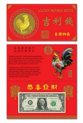 BEP SELLS 2017 YEAR OF THE ROOSTER NOTES