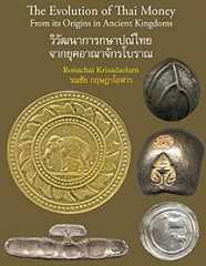 NEW BOOK: THE EVOLUTION OF THAI MONEY