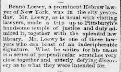 BENNO LOEWY(1854-1919)