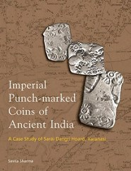 NEW BOOK: IMPERIALPUNCHMARKED COINS OF ANCIENT INDIA