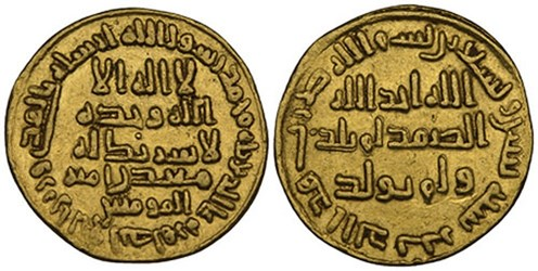 UMAYYAD DINAR FROM THE CALIPH'S MINE AUCTIONED