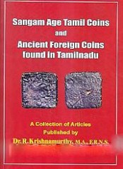 NEW BOOK: SANGAM AGE TAMIL COINS