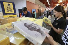 THAI KING'S DEATH BOOSTS NUMISMATIC SALES