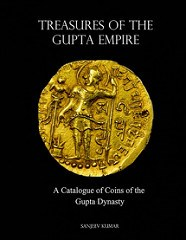NEW BOOK: COINS OF THE GUPTA DYNASTY