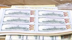 MORE ON THE COUNTERFEIT CURRENCY BUST IN PERU