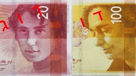 ISRAEL UNVEILS NEW BANKNOTES FEATURING WOMEN